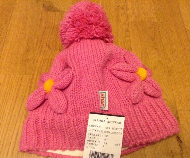 Новая зимняя шапка kivat, 52-55 см. Фото 1. Санкт-Петербург.