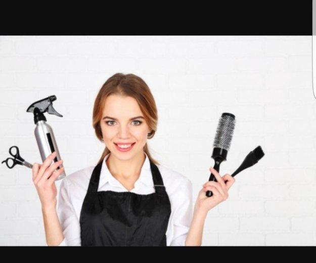 Предлагаю парикмахерские услуги на дому.. Фото 1. Минеральные Воды.