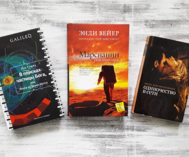 Книги. Фото 1. Зеленоград.