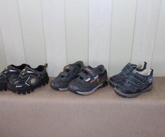 Обувь б/у мальчик. Фото 3. Прокопьевск.