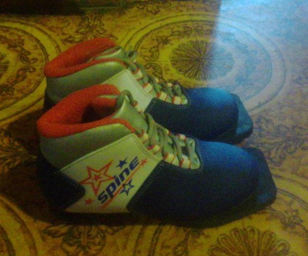 Лыжные ботинки. Фото 2. Электрогорск.