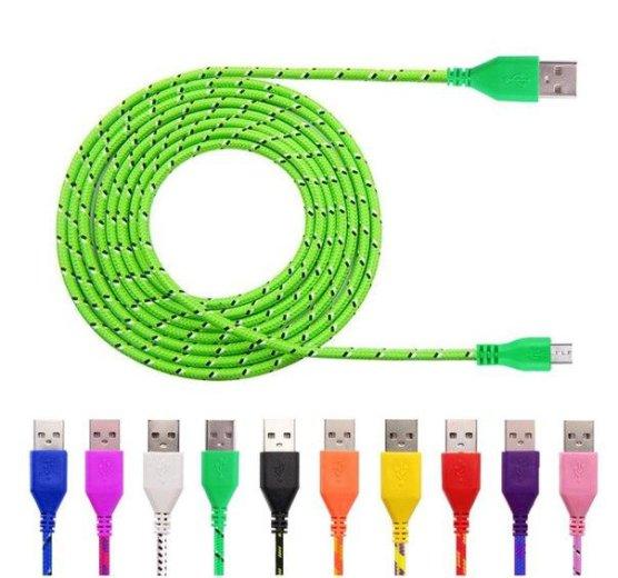 Usb кабель. Фото 1.