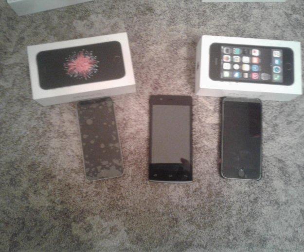 Продаётся новый айфон se 27.000р.и б/у s 5 17.000. Фото 1.
