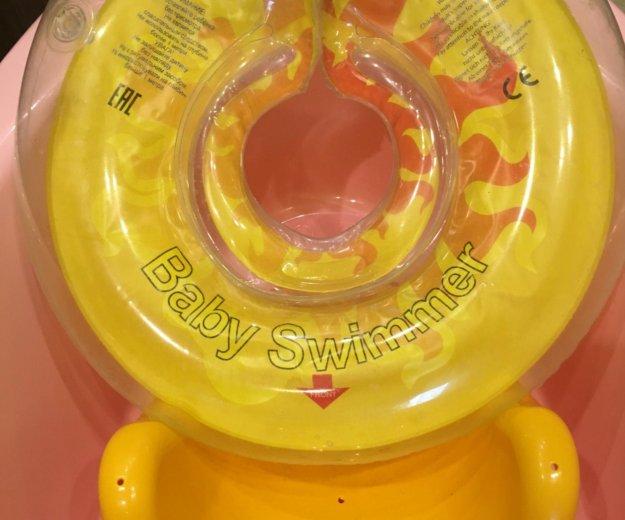 Все для купания новорожденного. Фото 4.