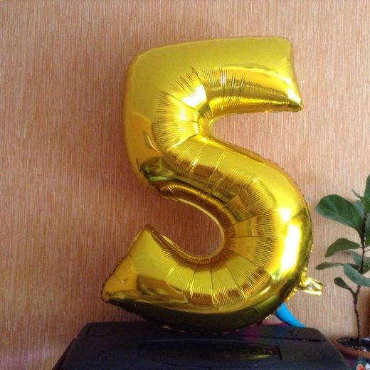 Цифра 2 или 5. Фото 2. Новосибирск.