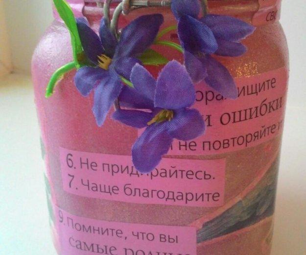Баночка с любовными купонами. Фото 2. Томск.