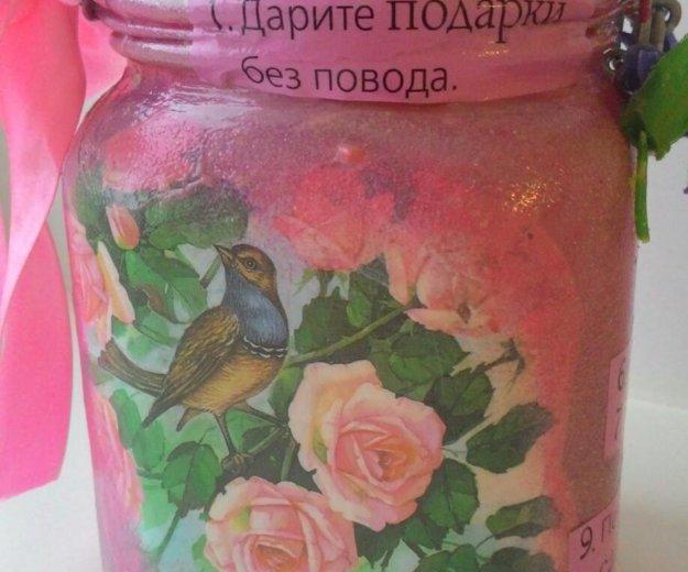 Баночка с любовными купонами. Фото 4. Томск.