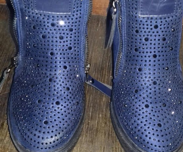Батинки. Фото 1.