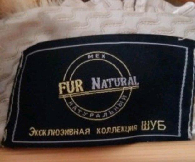 Шуба из нутрии 44-46. Фото 2. Красногорск.