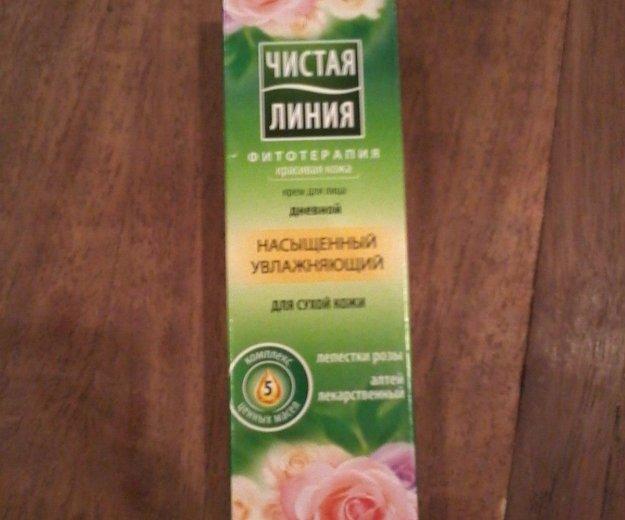 Чистая линия для сухой кожи. Фото 1. Санкт-Петербург.