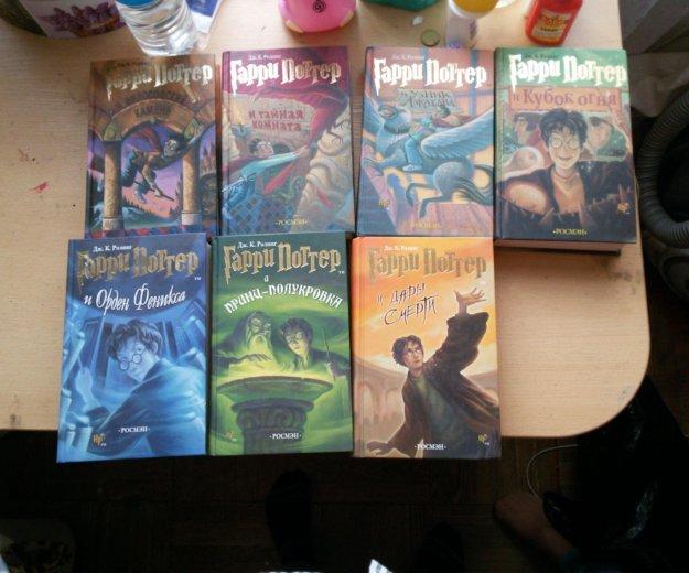 Все книги гарри поттер. Фото 1. Фокино.