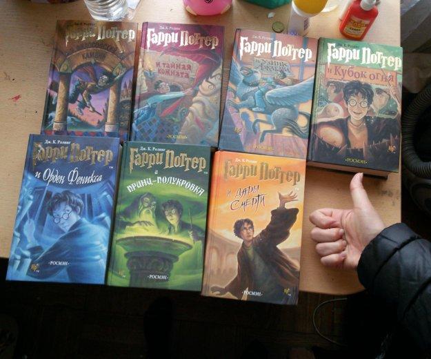 Все книги гарри поттер. Фото 2. Фокино.