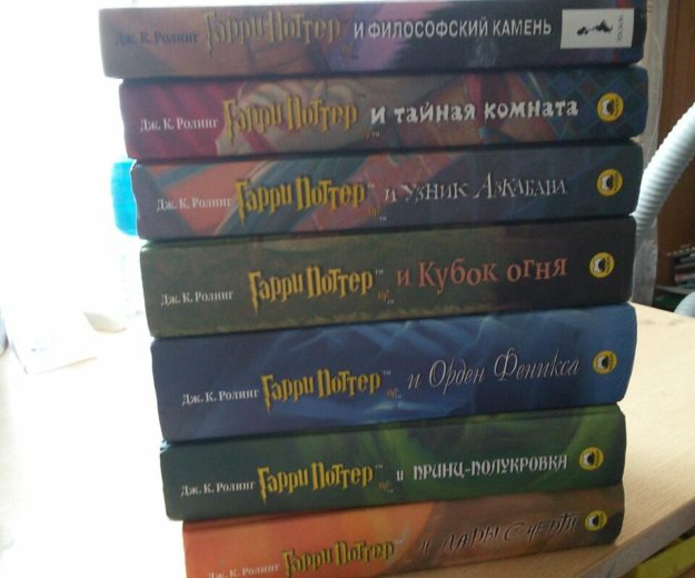 Все книги гарри поттер. Фото 3. Фокино.
