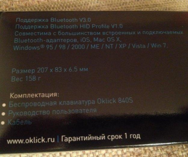 Bluetooth клавиатура. Фото 3.