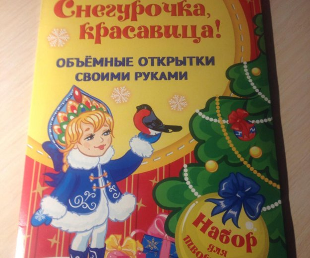 Новые книги. Фото 1. Екатеринбург.