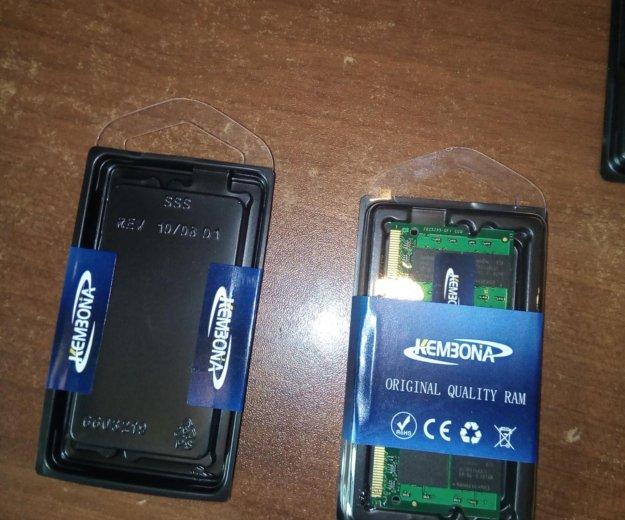 Новая память ddr2 sodimm pc 5300 667 2 gb. Фото 3.