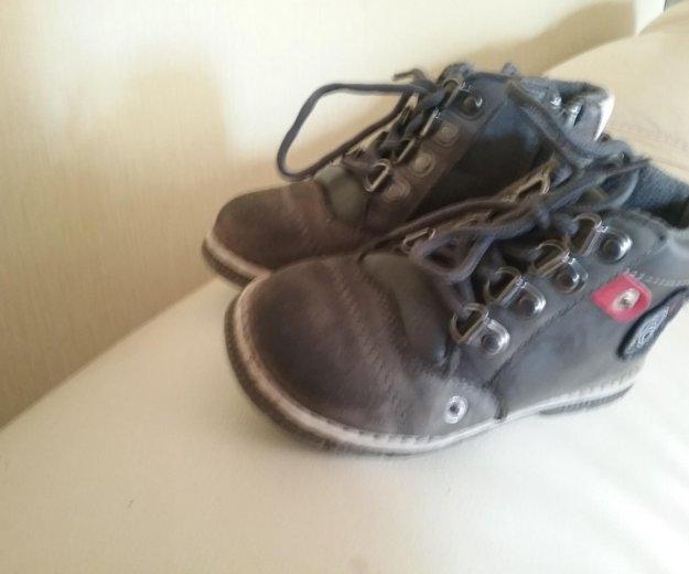 Ботиночки детские для мальчика р-р 26 кожа натур. Фото 1. Елизаветинская.