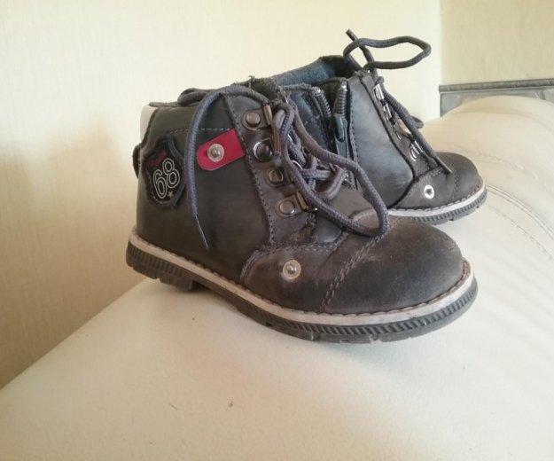 Ботиночки детские для мальчика р-р 26 кожа натур. Фото 2. Елизаветинская.