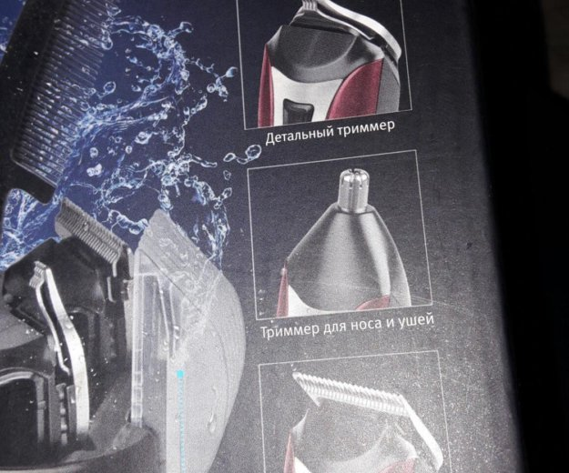 Триммер бритва и машинка для стришки. Фото 1.