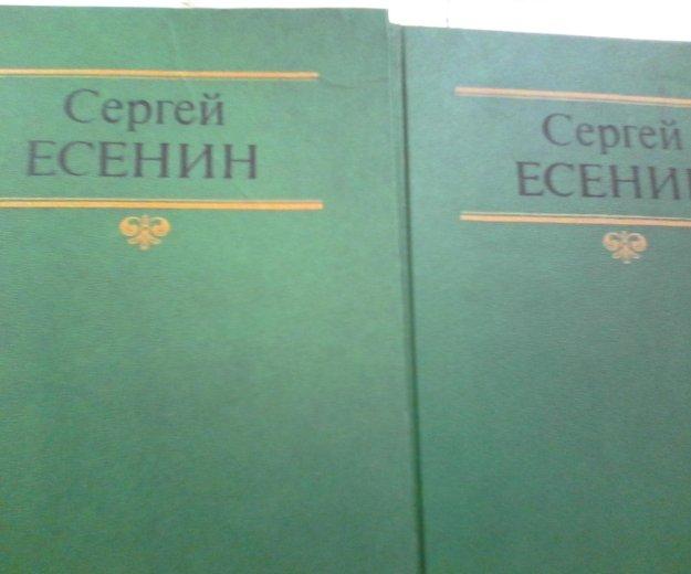 Книги. Фото 1. Самара.
