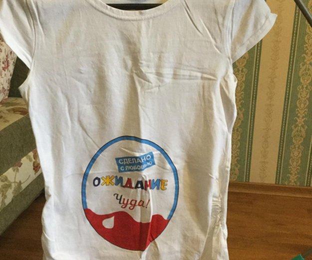 Футболка для беременных новая. Фото 1. Щёлково.