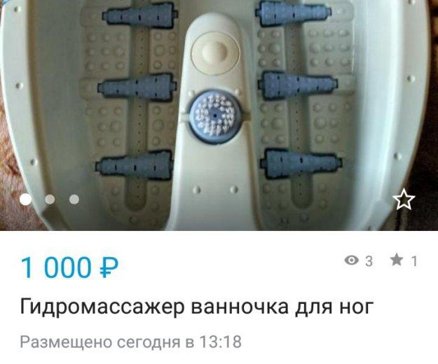Гидромассажер ванночка для ног. Фото 3. Зеленоград.