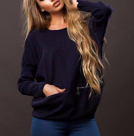 Новый очень теплый свитер. Фото 1. Владимир.