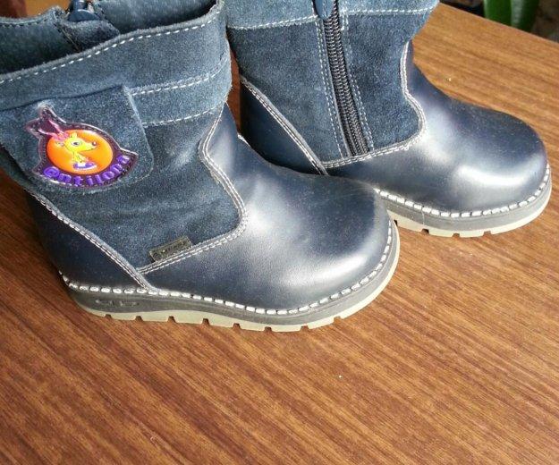 Зимние детские ботиночки 24 размер. Фото 1. Москва.