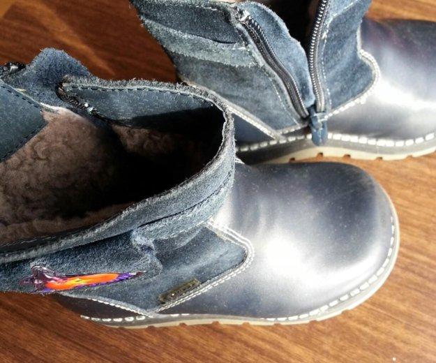 Зимние детские ботиночки 24 размер. Фото 4. Москва.