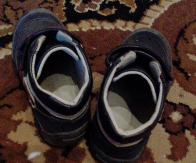 Детские ботинки. Фото 1. Оренбург.