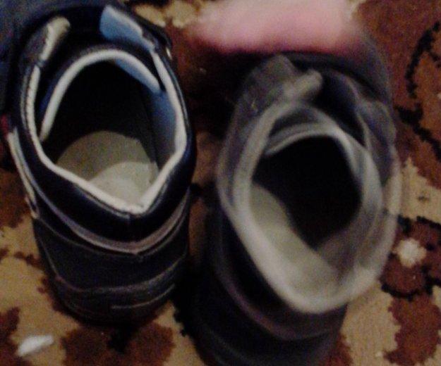 Детские ботинки. Фото 2. Оренбург.