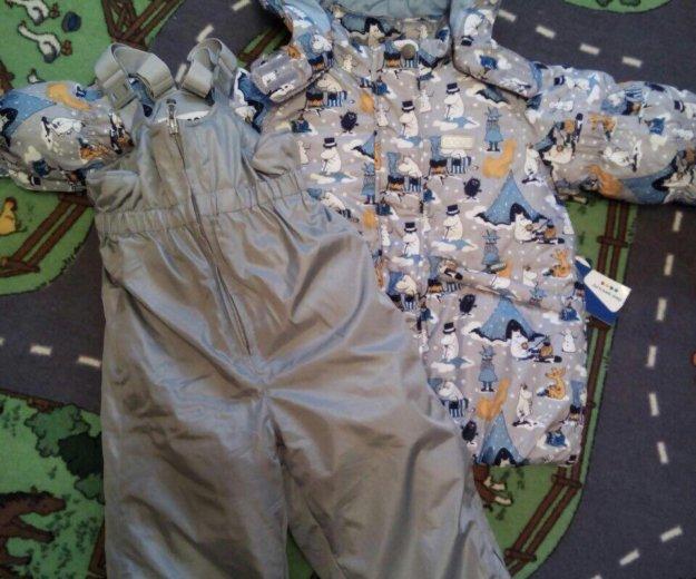 Новый костюм токка трайб. Фото 1. Балашиха.