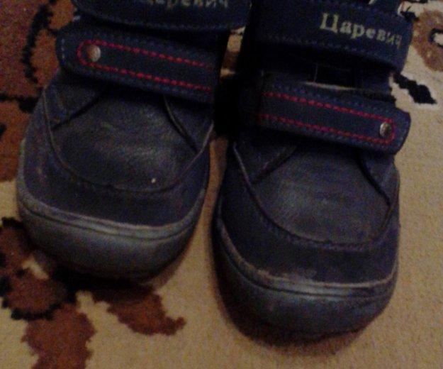 Детские ботинки. Фото 3. Оренбург.