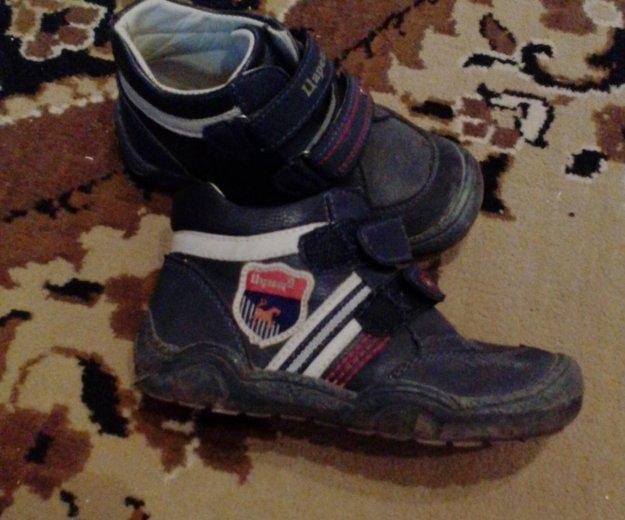 Детские ботинки. Фото 4. Оренбург.