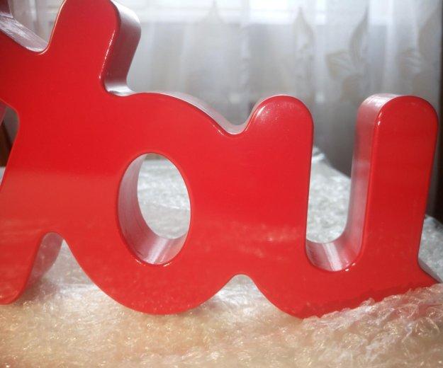 """Рамка для фото """"я тебя люблю"""". Фото 3. Красногорск."""