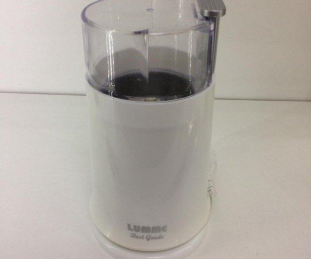 Кофемолка lu-2601. Фото 1.