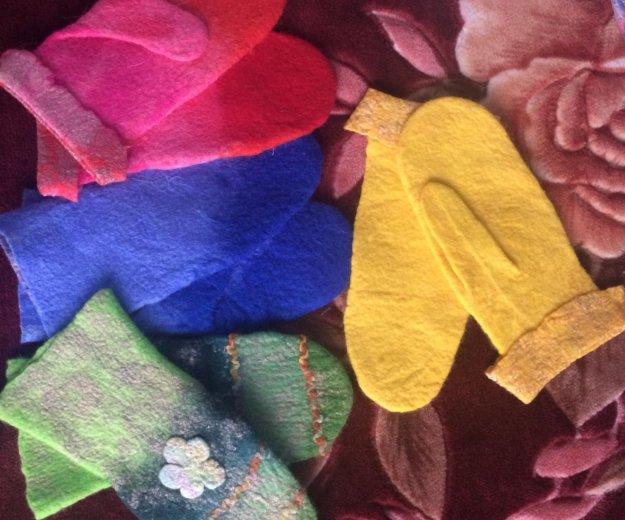 Варежки вяленые из натуральной шерсти. Фото 1. Одинцово.