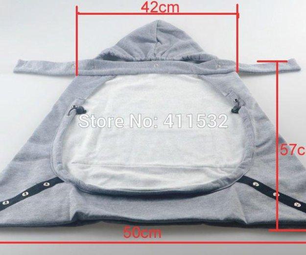 Накидка-толстовка на эрго-рюкзак  всесезонная. Фото 3.