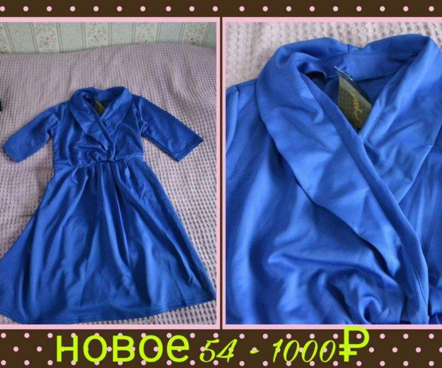 Новое платье. Фото 1. Псков.