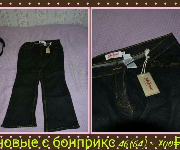 Новые джинсы бонприкс. Фото 1. Псков.