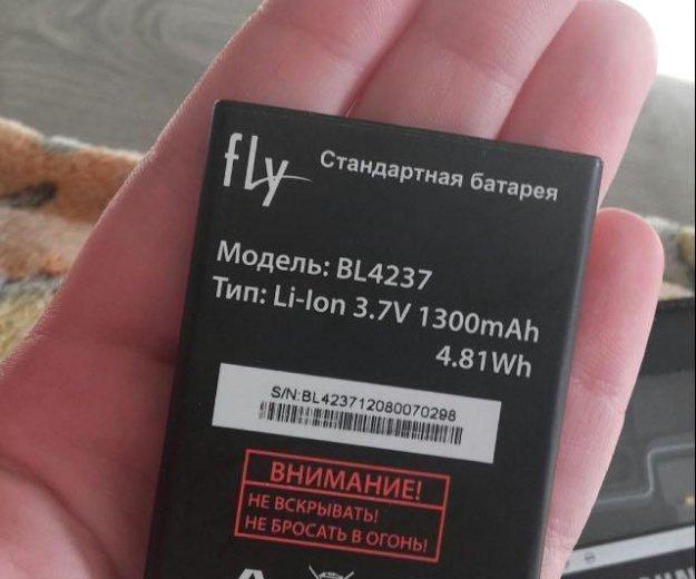 Fly. Фото 1. Чехов.