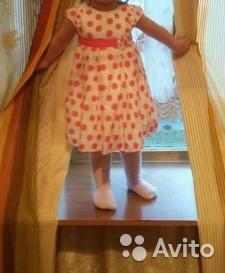Платье для принцессы. Фото 1.