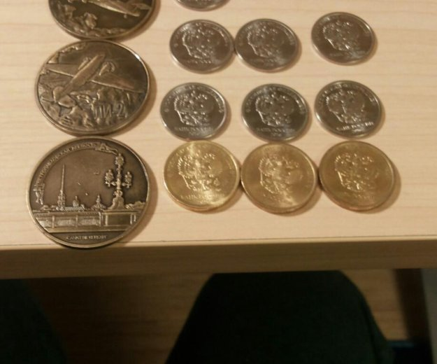 Монеты. Фото 1. Северск.