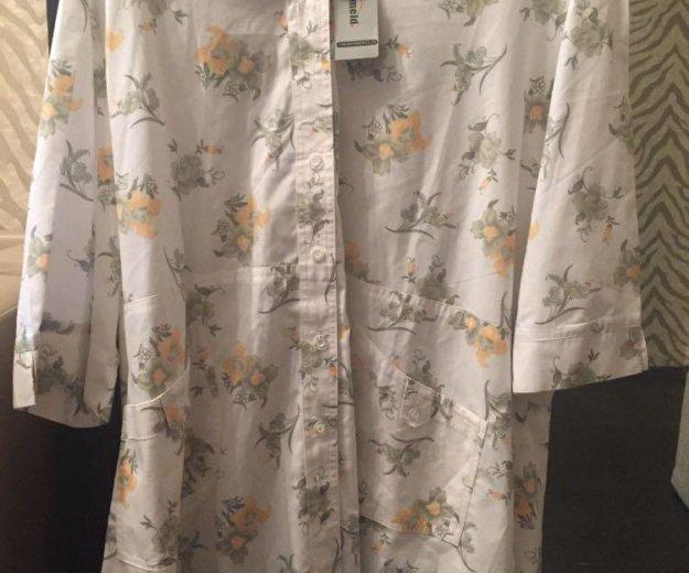 Белая блузка и рубашка новые. Фото 1.