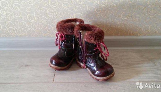 Сапоги зимние. Фото 1. Калининград.