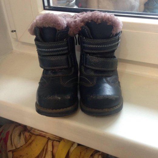 Ботинки на меху. Фото 1. Санкт-Петербург.