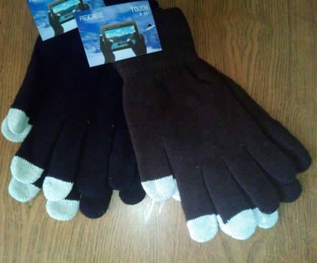Перчатки для сенсорных экранов. Фото 1. Хабаровск.