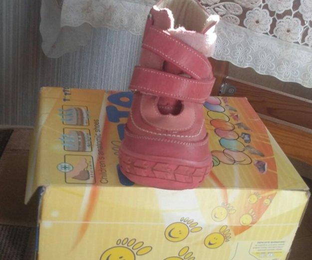 Осенние ботинки на девочку. Фото 1. Развилка.