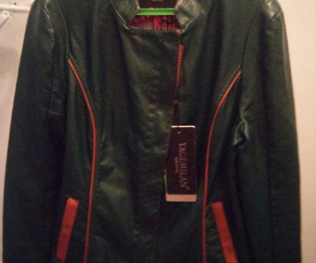 Куртка женская новая. Фото 1. Красногорск.