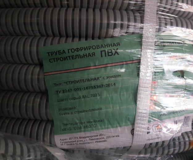 Труба гофрированая строительная пвх. Фото 1. Москва.